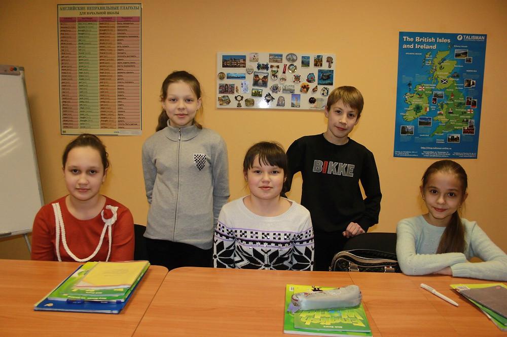 Английский язык курсы в Екатеринбурге