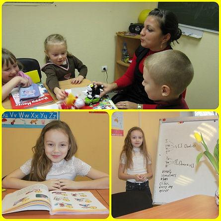 Курсы английского языка для детей в Екатеринбурге