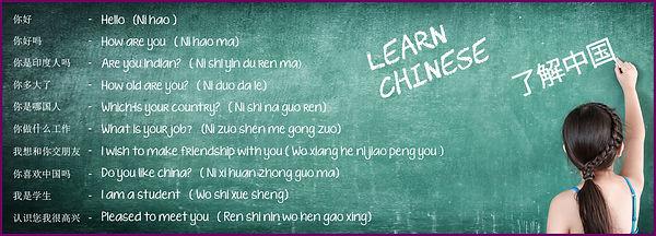 kitajskij-yazyk-ekaterinburg-uralmash-elmash