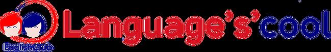 лого лангуаге.png