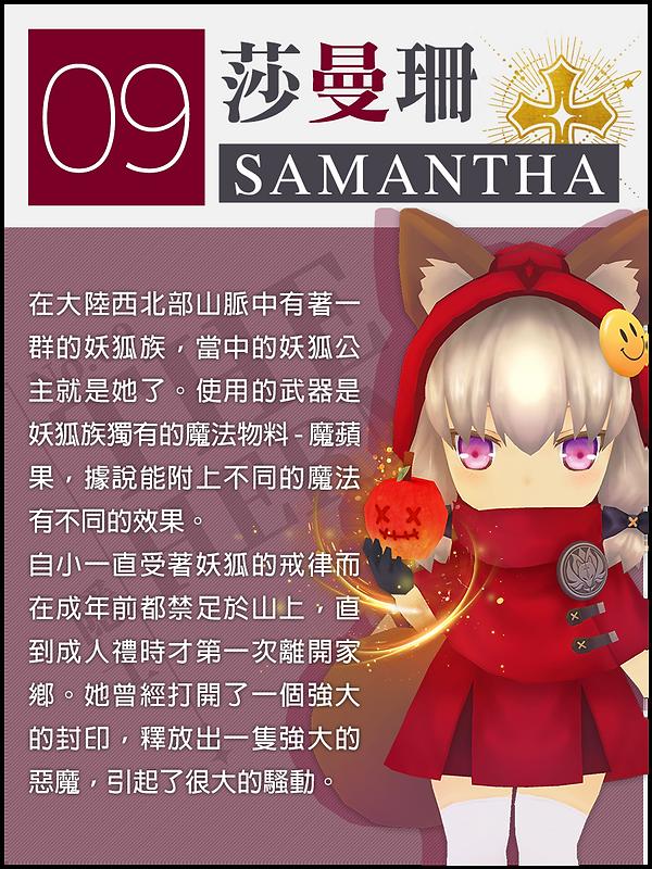9_RedHat.png