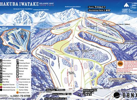 Mountain report - Iwatake