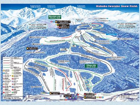 Introducing Iwatake Mountain