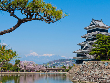 Japan; not just for winter