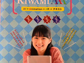 2021/05/24 KIWAMI AAA+新しい教材!!