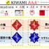 2021/9/22 新しい教材スタート!