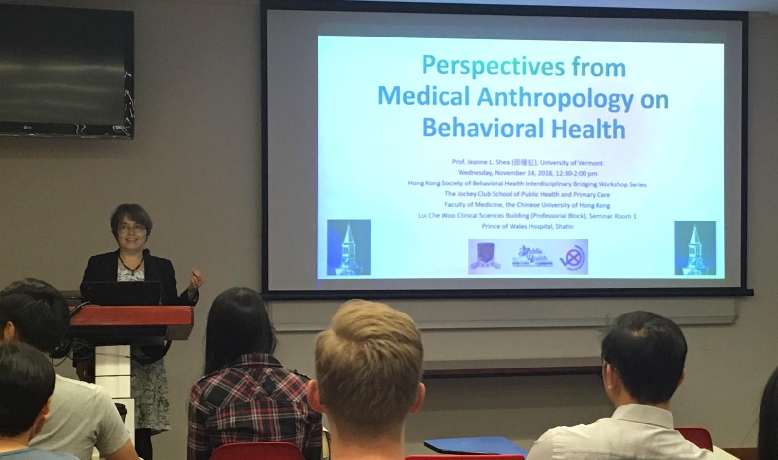 Perspectives from Medical Anthropology on Behavioral Health
