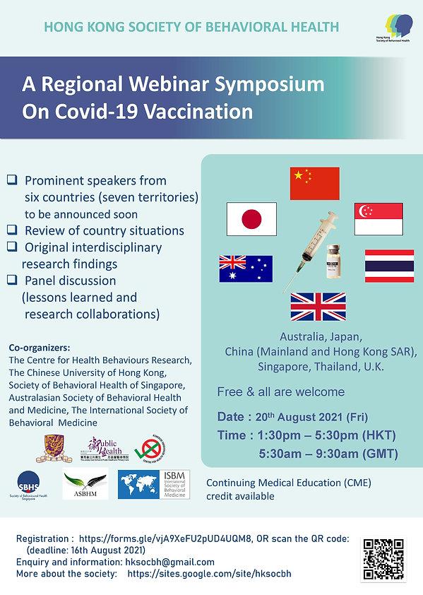 HKSBH_webinarsymposium2021.jpg