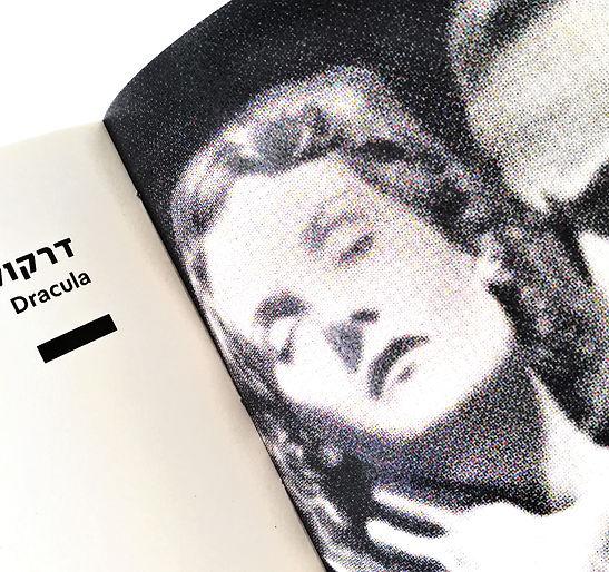 mag22.jpg