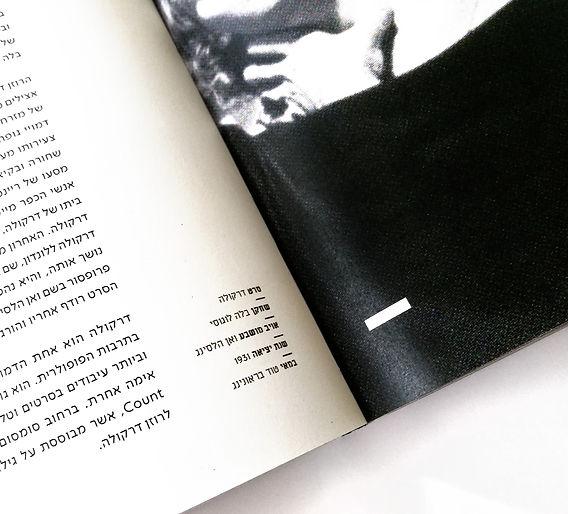 mag1.jpg