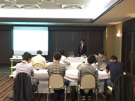 名古屋青年税理士連盟北支部 にて、 研修を行いました。