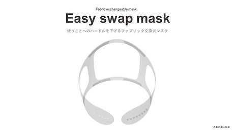 EasySwapMask_01.JPG