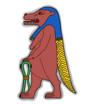O Amuleto - Tawaret