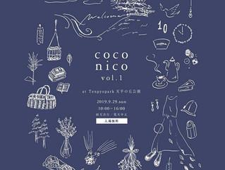 9/29★coconico vol.1