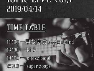 4/14(日)★『10PIC LIVE vol.1』のお知らせ
