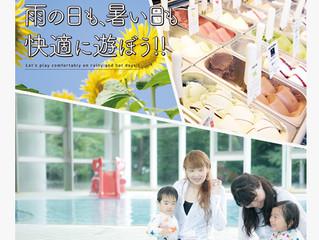 Mamamag in Tochigi Vol.3発行しました