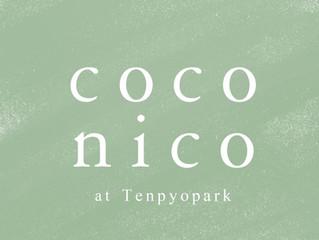 coconico at Tenpyopark vol.3開催のお知らせ