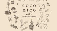 coconico at Tenpyopark 2020 newnormal開催!