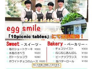 4/28(日)★エッグスマイル・スイーツ販売のお知らせ