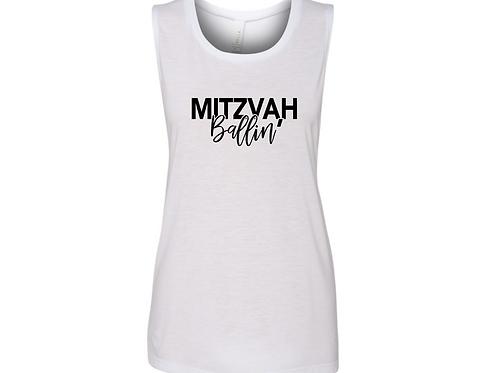 Mitzvah Ballin' Tank