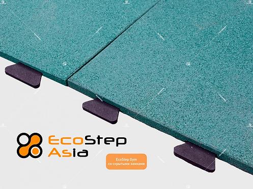 Резиновая плитка EcoStep-Asia Gym  1000х1000 (со скрытыми замками)