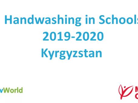 Мерсико уже на протяжении трех лет улучшает условия мытья рук и санитарии в 120 школах страны.