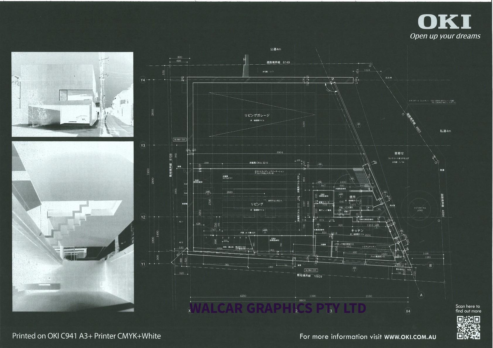 OKI Pro9541 Drawing Plan Sample.jpeg