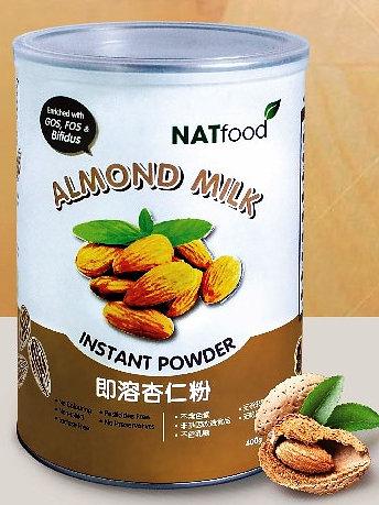 Natures Sunshine Organic Protein Powder