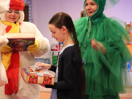 Дом культуры «Поиск» выражает благодарность Акционерному обществу «Транснефть-Сибирь»