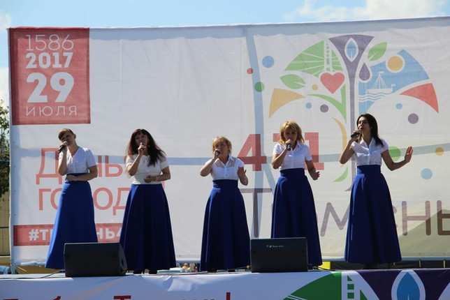 Elegiya-Den-goroda-29.07.17.jpg