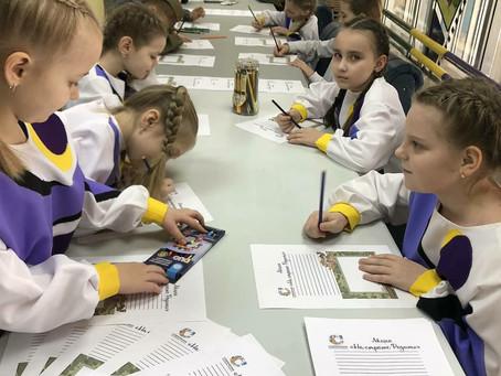Дети написали письма тем, кто служит в армии