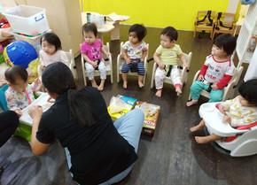 Preparing for Infant Care