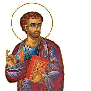18 de Outubro: São Lucas
