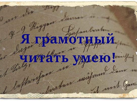 Как пистаь грамотные тексты, которые будут читать