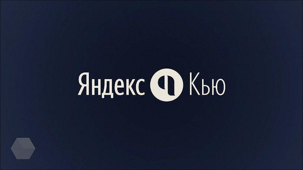 Сомнительный рейтинг верификации экспертов в Яндекс.Кью