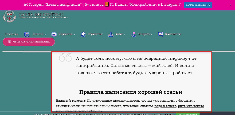Плохой интерфейс и юзабилити сайта