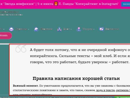 Почему юзабилити сайта отпугивает посетителей, и как сделать интерфейс удобным