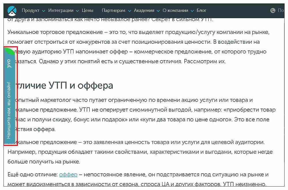 Плохое юзабилити сайта отпугивает посетителей