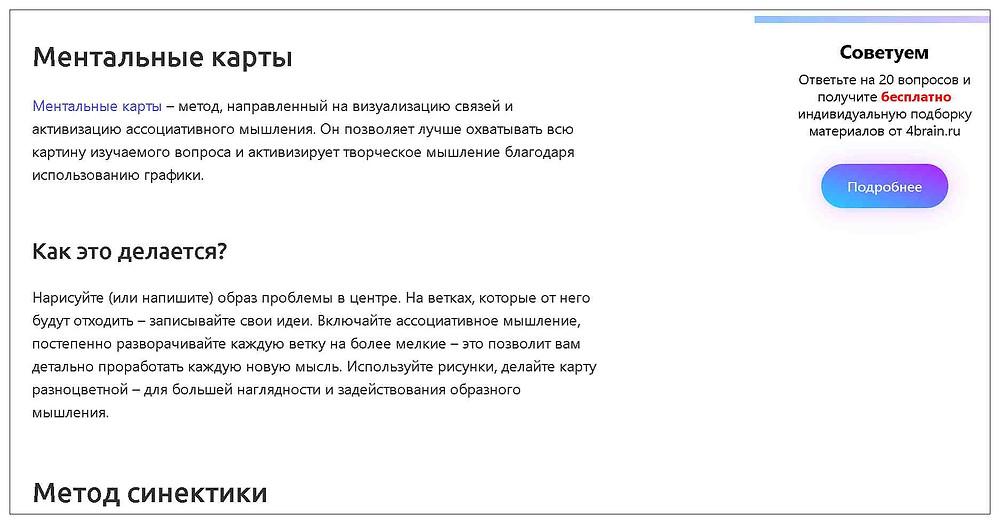Юзабилити удерживает или отпугивает посетителя сайта