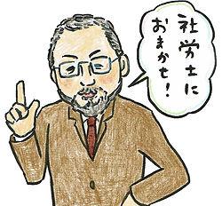 ダントツ社労士2013.5.jpg