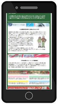 【NO.1WEB通信】.JPG