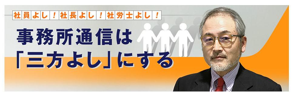 yoshi_20181219.jpg
