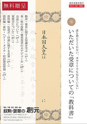 kyoukasho_reiwa2spring.jpg