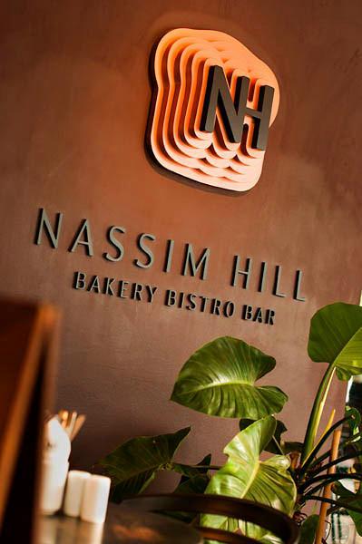 062513-nassim-hill03.jpg
