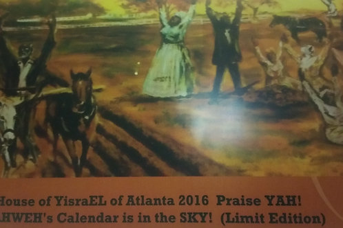 House of YisraEl of Atlanta Calendar - 2016