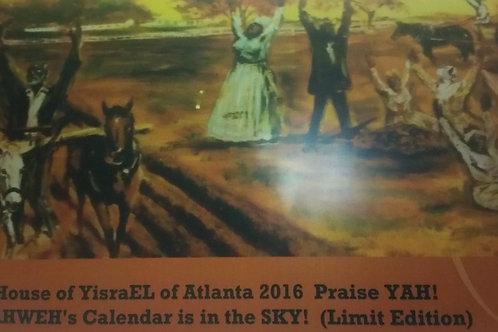 House of YisraEl of Atlanta Calendar - 2016