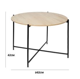 Table d'appoint ronde façon LOFT