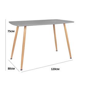 Table à manger rectangulaire GRISE