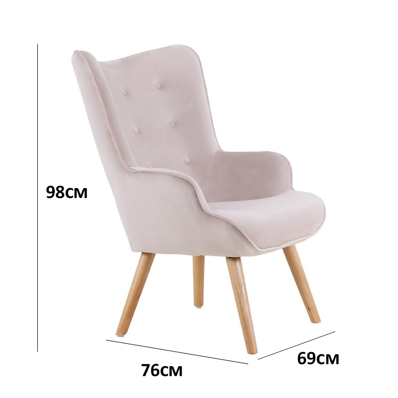 Fauteuil Ypos Velours Blanc Roser | 199€