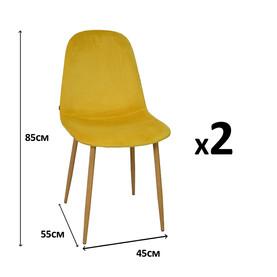 Chaise STOCKHOLM en velours jaune